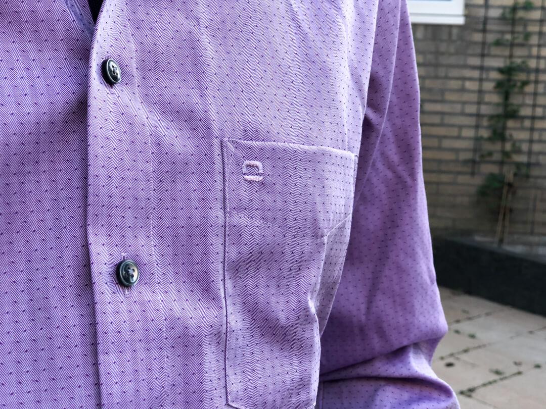Maat Overhemd.Hoe Bepaal Je De Juiste Maat Voor Een Overhemd Moonoloog
